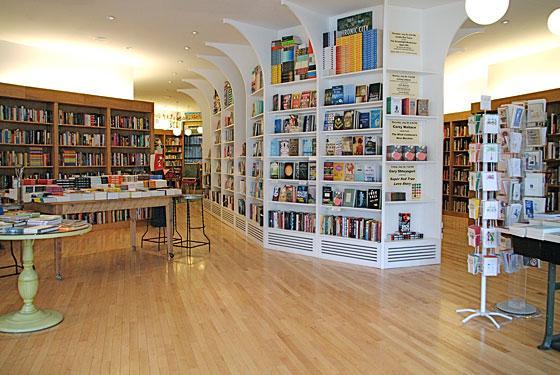 2013 02 19 20greenlight.0 Как да си открием на книжарница?